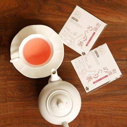 和漢 めぐり茶