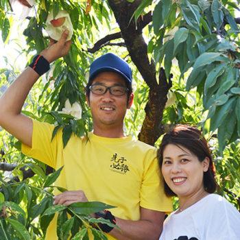 旬の果物 小西農園