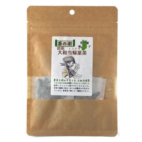 奈良産焙煎大和当帰葉茶