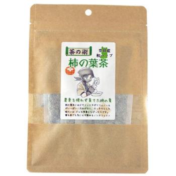 奈良産柿の葉茶 ティーバッグ