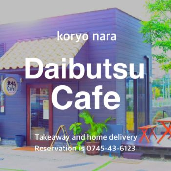 大仏café koryo nara