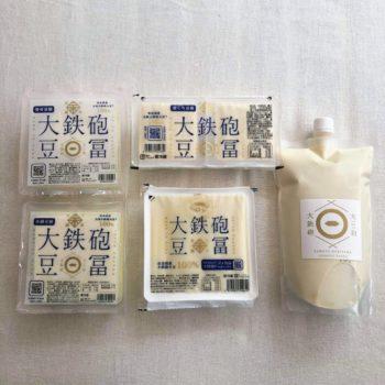 奈良県在来品種 大和大鉄砲大豆®を100%使用した絹こし豆腐