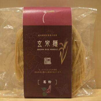 玄米麺【葛】