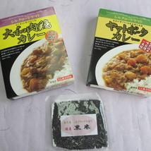 ピュア・フーズ奈良