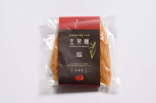 玄米麺【トマト】